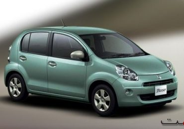 Toyota Passo Review, Price And Specifications In Pakistan