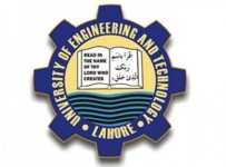 UET Lahore Entry Test 2012 Dates 001