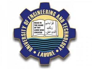 UET Lahore Entry Test 2012 Dates