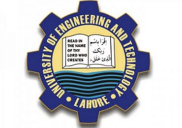 UET Lahore Entry Test 2012 Dates