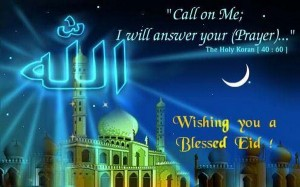 What Is Eid Ul Fitr?