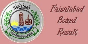 Faisalabad Board 9th class Result 2013