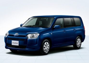Toyota Probox 2020 Price In Pakistan
