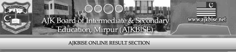 AJK Board Inter Part 2 Result 2014