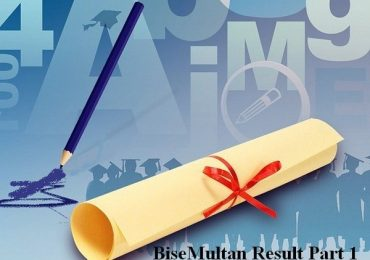 BISE Multan Board Inter Part 1 Result 2014