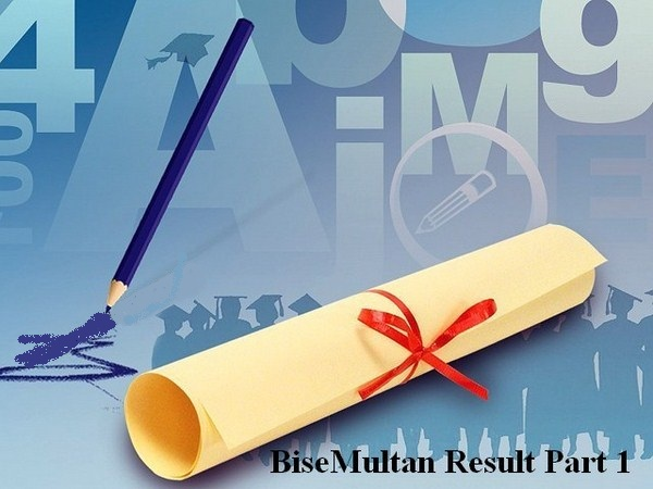 BISE Multan Board Inter Part 1 Result 2013