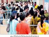 Punjab University BA,BSc Supplementary Exams Date Sheet 2012