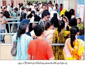 Punjab University BA/BSc Supplementary Exams Date Sheet 2013