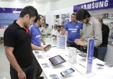 Samsung Mobile Service Centers In Pakistan