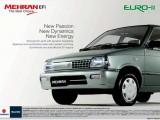Suzuki Mehran EFI EURO 2 Reviews, Price and Specifications In Pakistan
