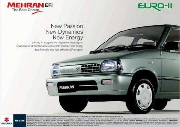 Suzuki Mehran EFI EURO 2 Reviews, Price and Specifications In Pakistan