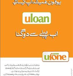 Ufone Advance Balance Loan Code