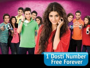 Warid Glow Super Dosti Package