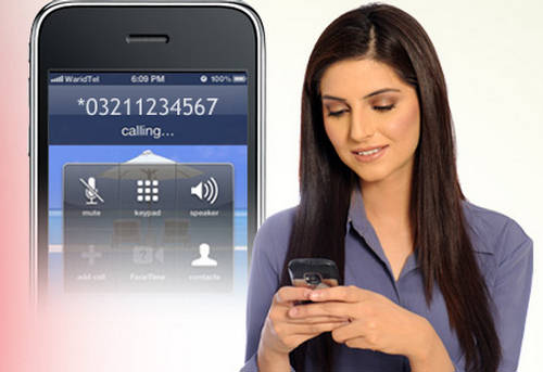 Warid Talky Messages Voice Message Service