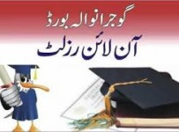 BISE Gujranwala Board Inter part I Result 2013