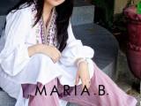 maria b new kurta style for winter