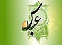 Muharram wallpapers