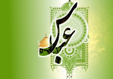 Muharram Wallpapers, Pictures, Images 2015
