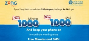 Zong Reconnect Offer With Free Minutes and SMS