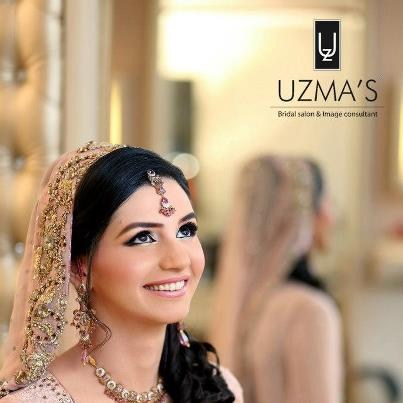 eid ul fitr in pakistan essay