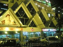 Shopping Malls in Lahore 001