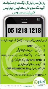 PTCL Helpline Number for Complaint in Lahore Karachi