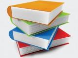 8th International Book Fair 2012 In Karachi