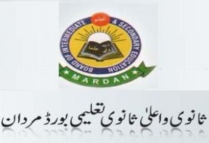 BISE Multan Board Matric Exam Date Sheet 2013