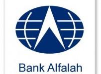 Bank Alfalah Donates Rs 33 Millions To IBA 001