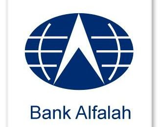 Bank Alfalah Donates Rs 33 Millions To IBA
