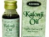 Benefits of Kalonji Oil