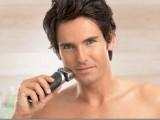 Best Beauty Tips For Men