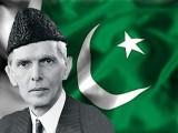 Biography Quaid-e-Azam Mohammad Ali Jinnah History