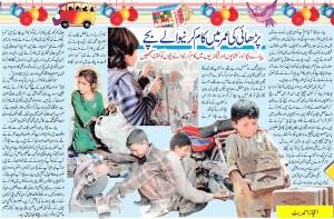 Child Labor In Pakistan