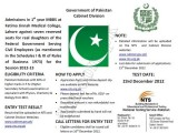 Fatima Jinnah Medical College Admission Schedule 2012-2013