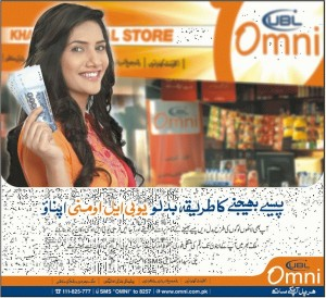 How To Open UBL Omni Bank Account