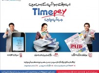 How To Use TimePay 001