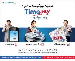 How To Use TimePey?