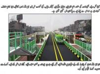 Essay on earthquake in pakistan 2013 in english