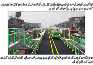 Lahore Metro Bus Service Project Details, Pictures
