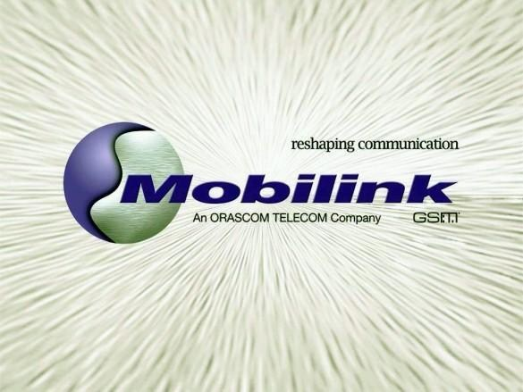 Mobilink Continues Network Expansion Across Pakistan 001