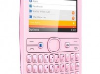Nokia Asha 205 Specifications And Price In Pakistan 001