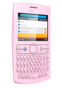 Nokia Asha 205 Specifications And Price In Pakistan