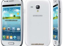 Price And Specifications Of Samsung Galaxy Axiom R830 In Pakistan 001