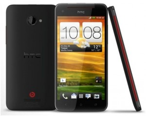 Price And Specifications of HTC Butterfly In Pakistan