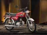 Price Of Yamaha Dhoom YD70 In Pakistan
