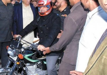 Shahbaz Sharif Distribute Free 'Helmet For All' Scheme