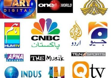 Upcoming TV Channels in Pakistan 2019