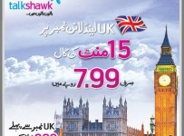 Telenor Offers Call Rates for UK 001