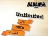 Ufone Introduces Dabangg Hour Offer